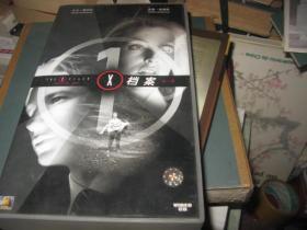 X档案 大卫杜楚尼 吉莲安德森 第一季 23VCD 盒装  缺一张