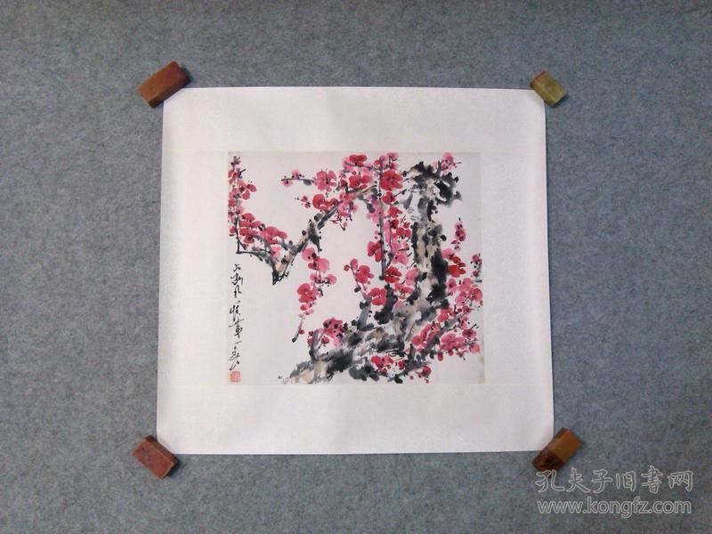 名家国画 巴蜀古旧字画 孔夫子旧书网
