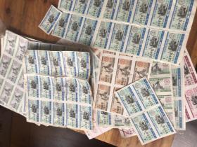 2762:上海市居民粮票 1992年2.5千克(1 2 3月份2版30枚, 7 8 9 月份1版15枚,10 11 12月份1版15枚), 1992年  500克1 2 3月份 2版30枚,7 8 9 月份3版45枚,2.5千克1月份6枚一版,10枚一版,500克1月份10枚一版,1993年1 2 3 月份500克9枚一版,500克3枚一版,2.5千克1 2 3月份15枚一版,