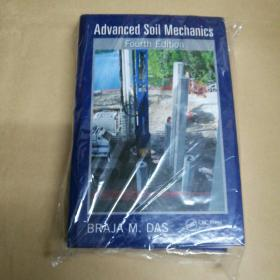 Advanced Soil Mechanics(高等土力学)