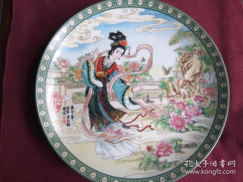 赵惠民 百花仙子瓷盘之牡丹仙子