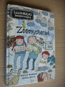 Zoomysteriet 精装小16开  瑞典语原版少儿插图本