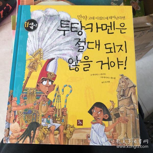 韩语绘本5