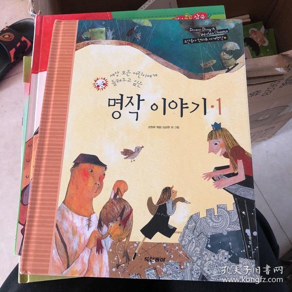 韩语绘本6