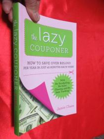 The Lazy Couponer: How to Save $25,000   【详见图】