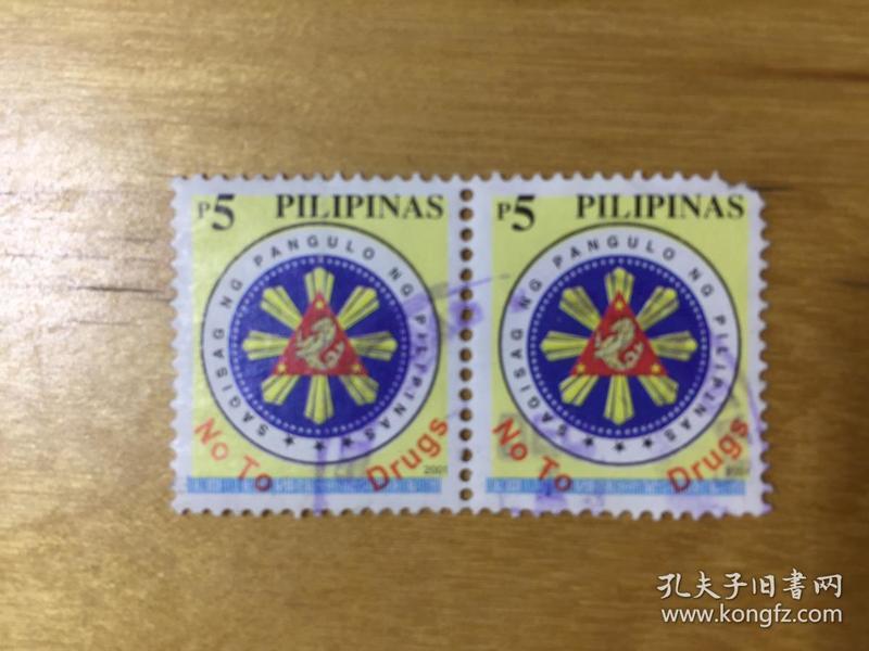 菲律宾邮票 2003年普票:徽志邮票     (信销票) 双联