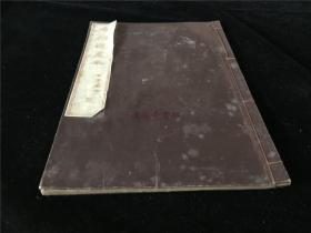 和刻版画《唐诗选画本》(五言排律)存1册,第5卷。雕工为杉田金助,天保4年刊。一诗一画,战马、关羽等画作
