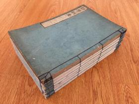 1882年和刻《幼学纲要》七册全,大量精美版画