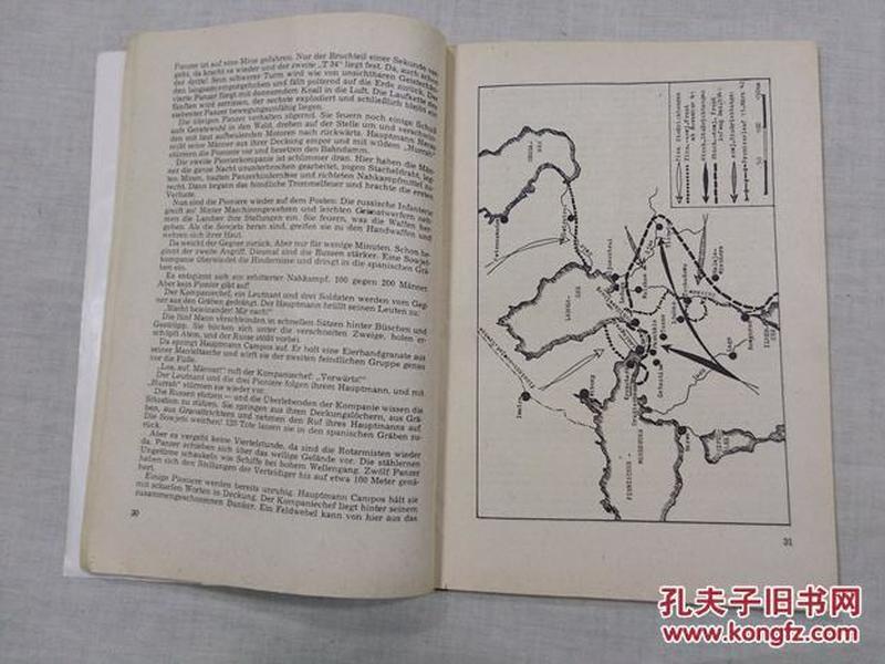 二战/德国 德军参战老兵《故事会》.战后集体回忆录.苏军战俘封面