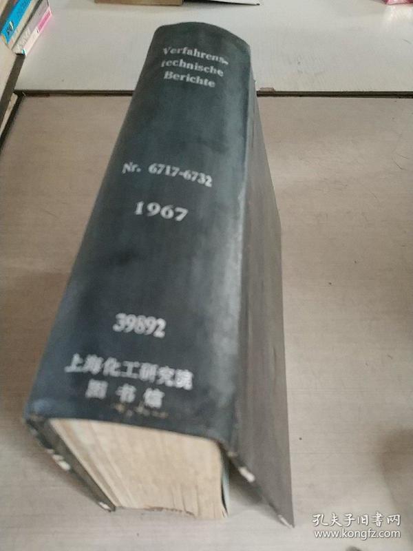 VERFAHRENS TECHNISCHE BERICHTE.Nr.6717-6732.1967(程序技术报告 )(德文)