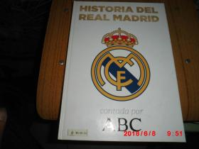 HISTORIA DEL REAL MADRID皇家马德里历史