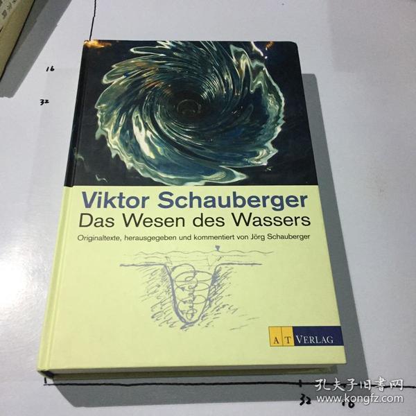 德文原版:Das Wesen des Wassers (水的本质)