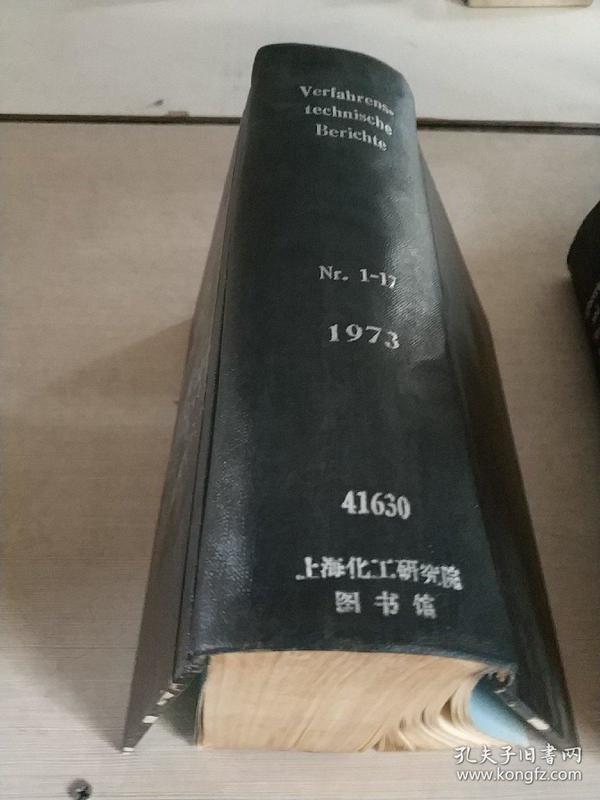 VERFAHRENS TECHNISCHE BERICHTE.Nr.1-17.1973(程序技术报告 )(德文)