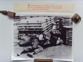 老照片,1966年《不要忘记世界上还有被压迫人民--莫三鼻给的乞讨人民》