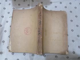 工人文艺 1952年第3、4、5、6、7、8、9号(七期合售)