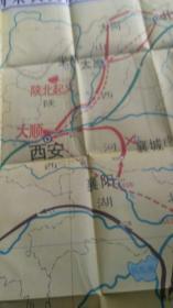 九年义务教育中国历史地图.彼得格勒十月武装