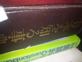 论文复印日本の西欧化のなかでの诗歌 鸣岛 甫 つくば大学日本语日本文化类