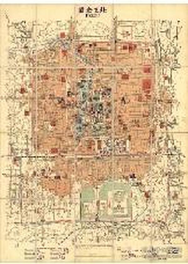 1902年北京全图