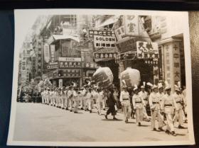 民国香港上环街道及招牌老照片一张