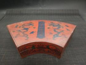 漆器盒,重量646g代理转图可以加价,运费自理。