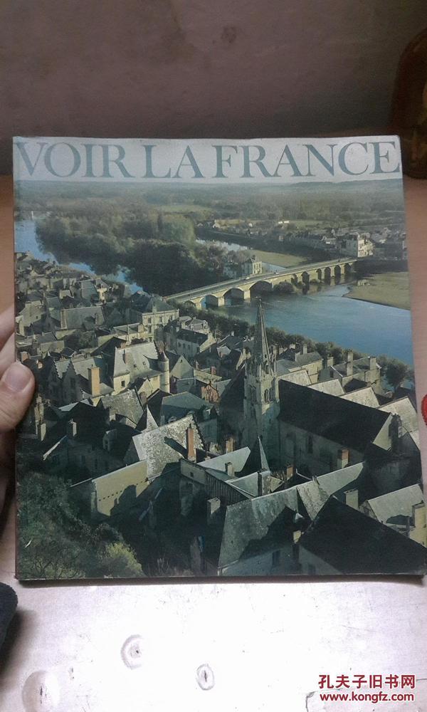 Voir La France(看看法国)(法国风景摄影集  法语原版)