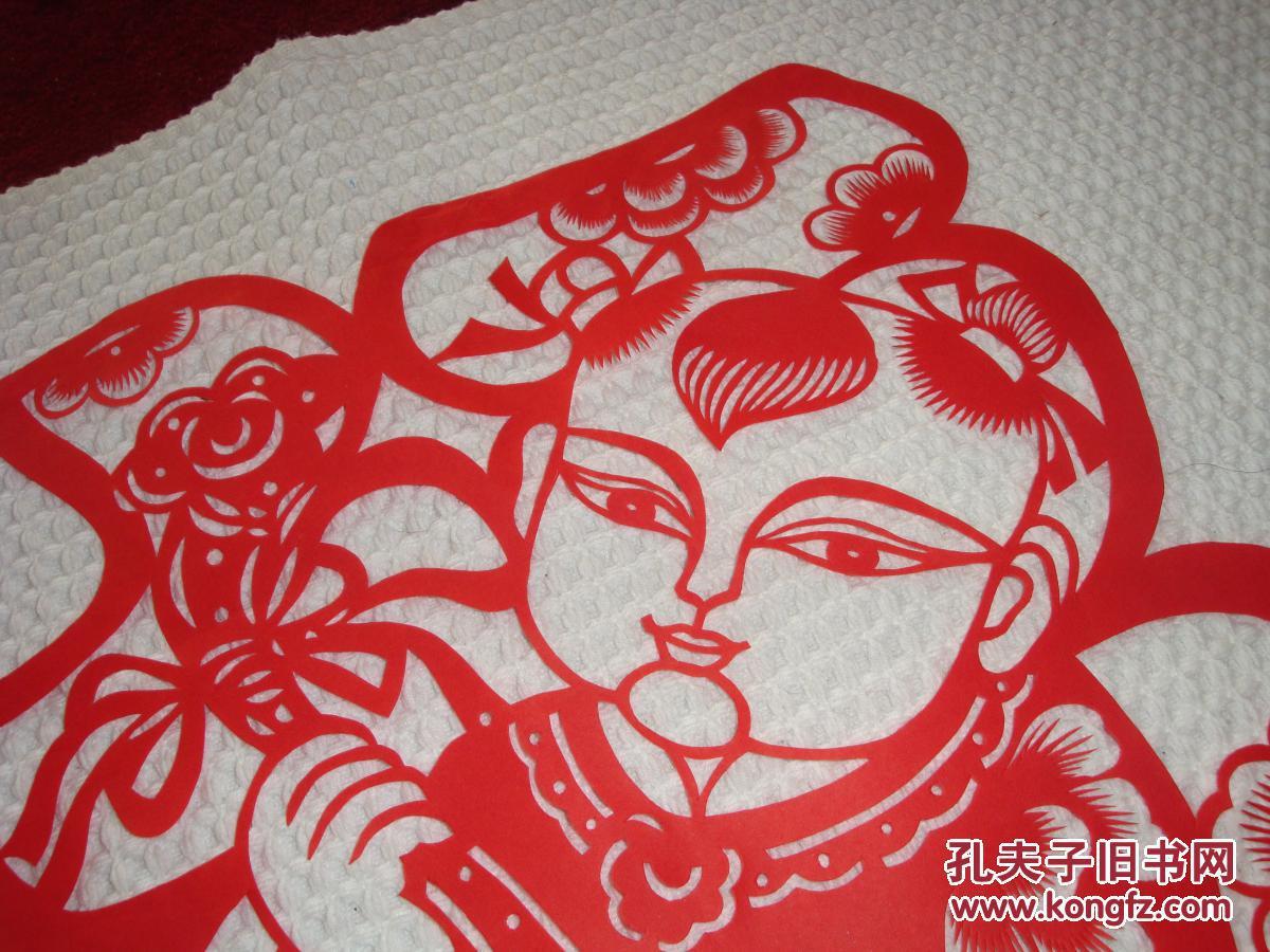 工艺美术大师,宁夏非物质文化遗产传承人白仲会剪纸作品图片