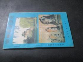 邯郸旅游便览