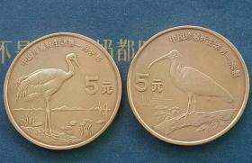 朱鹮和丹顶鹤
