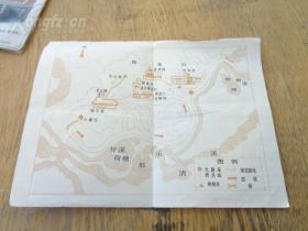 柳州都乐洞导游图 80年代 32开独版 都乐风景区位于广西柳州市东南郊。它由一群石灰岩石山、溶洞和溪流组成。当时只开放三个岩洞:盘龙洞、通天洞和水云洞。
