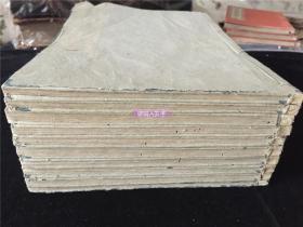 康熙48年和刻本《集义外书》10册(含《削简》《脱论》二种),熊泽蕃山,宝永6年刊。