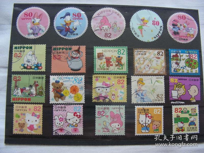 超值低价惠让藏友!一组外国邮票 ,【100张卡通 花卉 邮票专辑】!瑞士原装进口黑底双膜邮票保护插页一同赠送。请注意图片及说明