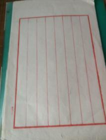 老宣纸信笺