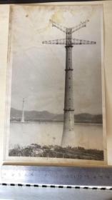 【老照片】早期高压电塔 应是钢混结构或砖石结构 请仔细看图 尺寸16*25.5cm