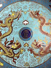 台北故宫早期景泰蓝盘之三万历双龙戏珠