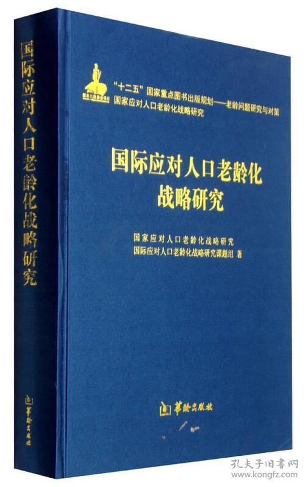人口类书籍_社会文化类图书 文化类书籍推荐 社会学 新闻出版 图书馆学 档案