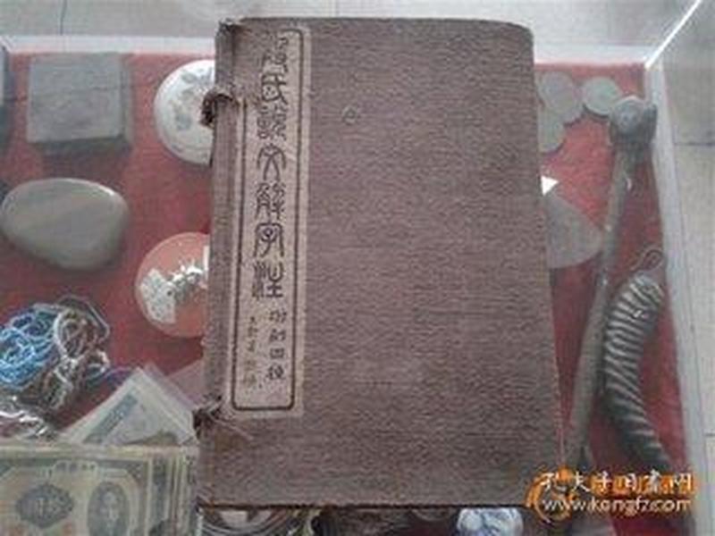纪念毛主席《在延安文艺座谈会上的讲话》发表三十五周年革命芭蕾舞剧白毛女