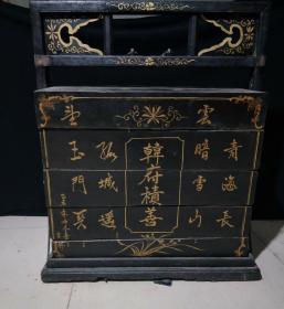 古玩 早期收藏 老家具 老漆器食箩
