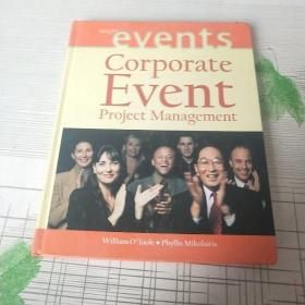 WILEY EVENTS CORPORATE EVENT 威利事件公司活动