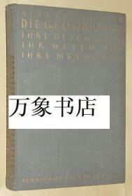 Hettner  赫特纳名著 :  地理学  Die Geographie, ihre Geschichte, ihr Wesen und ihre Methoden  1927初版  德文原版精装本