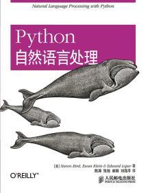正版图书 PythOn自然语言处理 9787115333681 人民邮电