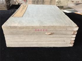 嘉庆年间和刻本《春秋外传国语定本》六册全,钤有清末仙台藏书家之印。