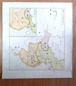 民国旧地图,尺寸22✘20厘米,繁体字右读,难得少见