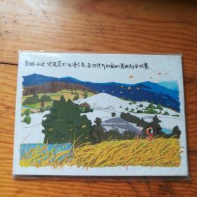 明信片(一套八张)