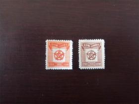华中五星图2种