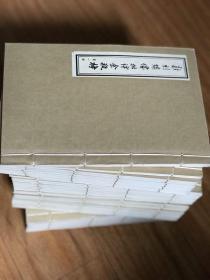 线装书 新刻绣像批评金瓶梅,1988年全36册全,私人藏书品佳,编号本000964
