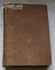 岭南科学杂志 Lingnan Science Journal V.15, No.1-4,1936
