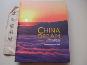 中国梦【英文】(大型画册)