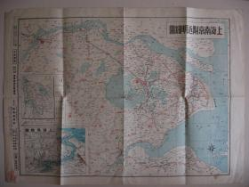 "Old map of invasion of China 1937 ""Detailed map of Shanghai and Nanjing"" with ""Nanjing map"" and ""Shanghai bird three-dimensional bird's eye view"""