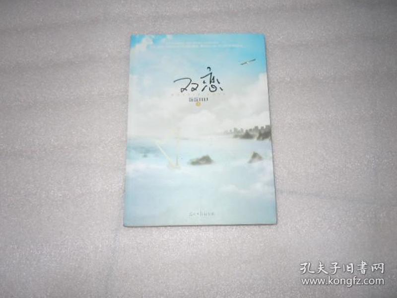 小说  ac4296