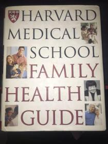 HARVARD MEDICAL SCHOOL FAMILY HEALTH GUIDE 哈弗医学院家庭健康指南